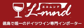 L-mnd(エルムンド)